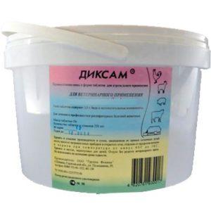 Диксам (йодные таблетки)