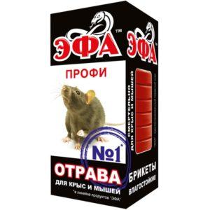 Эфа -Профи Отрава №1 влагостойкий брикет (150г)