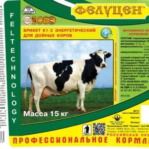 Фелуцен энергетический К1-2 для дойных коров ведро 15кг