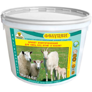 Фелуцен энергетический О2-2 для овец, коз, ягнят и козлят литера 4088 ведро 4кг