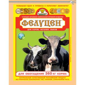 Фелуцен К1-2 для коров, быков, нетелей гранулы 3кг