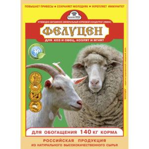 Фелуцен О2-2 для коз и овец гранулы 1кг