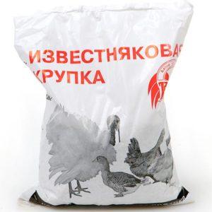 Известняковая крупка (кормовая добавка для кур, уток, гусей) 1кг 10 штук, место цветной пакет