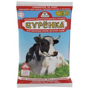 Буренка премикс для молочных коров, нетелей, быков 300г