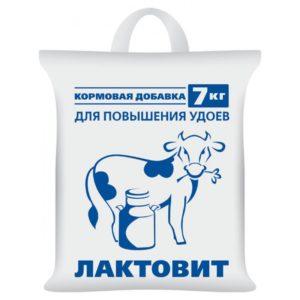 Лактовит (ВХ) 1кг