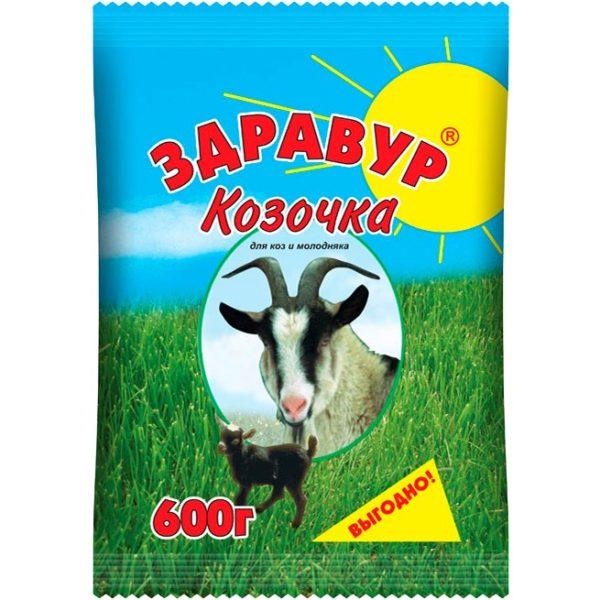 Здравур Козочка 600г